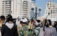 مقتل  إمرأة دفاعا عن منزلها من اعتداء عناصر حوثية