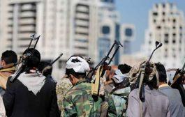 صحيفة دولية:التعسف #الحوثي بالعملة ينذر بانهيار كلي #للاقتصاد