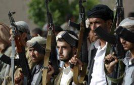 مليشيات الحوثي الإنقلابية تقتل شاباً في صعدة