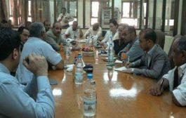 وفد اممي يزور البنك المركزي اليمني فرع الحديدة