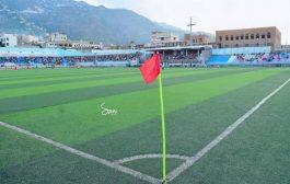 قمة كروية تجمع الاهلي والصقر في انطلاق  إياب بطولة بلقيس غدا الخميس