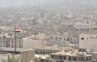 جماعة الحوثي تعتزم شرعنة بيع منازل مسؤولي الشرعية