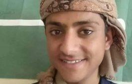 وفاة شاب في سجن محور تعز