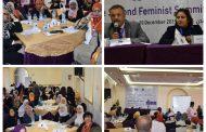 نظمتها مؤسسة وجود وفريدريش إيبرت باليمن انعقاد القمة النسوية الثانية بالعاصمة المؤقتة عدن