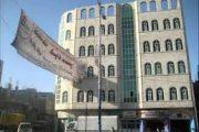 وباء إنفلونزا الخنازير ينتشر في محافظة إب