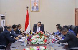 رئيس الوزراء يؤكد على تفعيل أداء المؤسسات الرقابية ويصدر عدد من التوجيهات بهذا الشأن