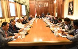 الرئيس هادي.. تنفيذ اتفاق الرياض بشكل كامل يعد المدخل الأساسي لعودة الدولة