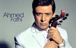 سفير اليمن لدى مصر يتمادى في فساده ويسقط اسم الموسيقار احمد فتحي من قائمة الدبلوماسيين
