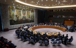 جلسة مغلقة بمجلس الامن لتناول افادات المبعوث الاممي حول الوضع في اليمن