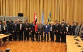 اليمن تدعو غريفيث للتحلي بالشجاعة وإعلان فشل هذا الاتفاق