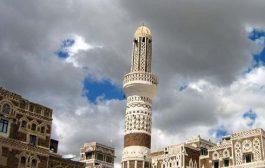 ميليشيا الحوثي تحول  احد مساجد صنعاء   الى معتقل