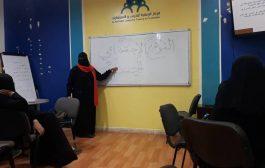 لجنة التنمية المجتمعية بالقاهرة تقيم أمسية حول النوع الاجتماعي