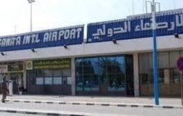 ثلاثة عاملين دوليين يتعرضون للإهانة في مطار صنعاء ويمنعون من دخول العاصمة