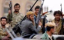 إحالة زارعي الألغام من مليشيا الحوثي للجهات المختصة بتهمة الإرهاب