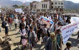 تعز : مسيرة شعبية راجلة لأبناء مديرية سامع تطالب بكشف حقيقة إغتيال العميد الركن عدنان الحمادي