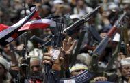 10 آلاف انتهاك ارتكبتها مليشيات الحوثي الإنقلابية في الضالع
