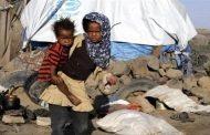 منظمة الهجرة الدولية تعلن عن إرتفاع أعداد النازحين داخليا في اليمن