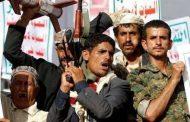 قيادي حوثي ينفي وجود مفاوضات مباشرة بين جماعته والسعودية