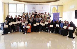 مؤسسة رصد تنظم ورشة تدريبية حول القانون الدولي الانساني بتعز