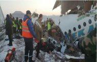 سقوط طائرة على متنها 100 شخص وتوقعات بالعثور على ناجين