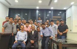اجتماع لرفض إستحواذ الاصلاح على الملتقى الثقافي اليمني في ماليزيا