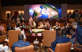 بلادنا تشارك في اجتماع وزراء خارجية الدول المطلة على البحر الأحمر وخليج عدن