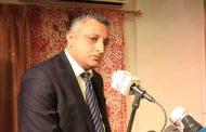 وزير الثقافة يثمن اهتمام المؤسسة الامريكية بالآثار اليمنية