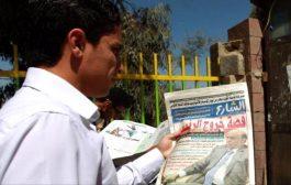 نقابة الصحفيين اليمنيين تدين مصادرة صحيفة الشارع ومنع توزيعها بتعز