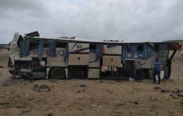 مقتل تسعة أشخاص بحادث مروري في شبوة