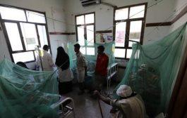 نتيجة لتفشي حمى الضنك والملاريا محافظة الحديدة تستغيث