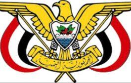 ورد الآن اللواء الركن أحمد حسان قائداً للمنطقة العسكرية السابعة