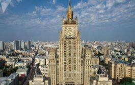 روسيا: ضرب إيران الأهداف الأمريكية تصعيد حذرنا منه