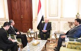 الرئيس هادي يشيد بالدور السياسي الصيني وتوجهاتها الاقتصادية