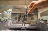 المواطن يعرض لكم أسعار صرف العملات الأجنبية المتداولة في السوق اليمنية مقابل #الريال_اليمني