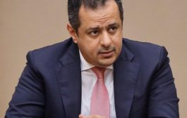 رئيس الوزراء اليمني يوجه بصرف تعويضات لأسر شهداء اللواء الرابع حماية رئاسية بمارب