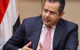 مَعين.. يكشف عن أقصر الطرق لإستعادة الدولة وهزيمة الإنقلاب!!