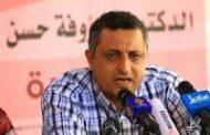 """الوزير مروان دماج.. """"الثقافة"""" جزء من المجهود الحكومي في مواجهة المليشيا المتمردة وفكرها الإمامي"""