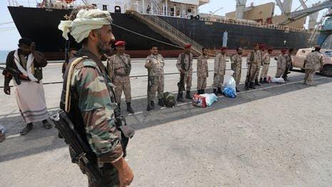 دوي انفجارات عنيفة تهز ميناء الصليف بالحديدة