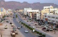 إصابة ستة أفراد باستهداف صاروخي لمدرسة القوات الخاصة بمارب