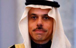 السعودية تؤكد حرصها على دعم المسار السياسي لحل الأزمة اليمنية