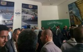 إضراب مفتوح لموظفي وزارة النقل الخاضعة للحوثيين