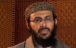 ترامب يعلن مقتل زعيم تنظيم القاعدة الإرهابي بجزيرة العرب