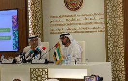 """الإمارات : تعليق الدراسة بدءاً من غد الأحد بسبب """"كورونا"""""""