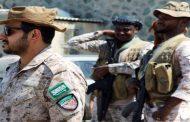 العرب اللندنية : التحالف العربي يسيطر على منفذ تهريب الأسلحة للحوثيين من عُمان