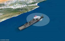 البحرية الأمريكية تضبط أسلحة إيرانية كانت في طريقها للحوثيين والحكومة اليمنية تطالب المجتمع الدولي فرض عقوبات رادعة على نظام طهران