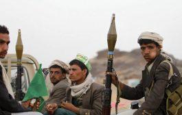 مقتل 18 عنصر من مليشيات الحوثي وإصابة آخرين في محافظة الجوف
