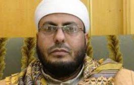 وزير الاوقاف اليمني يعلن الغاء كافة تأشيرات العمرة والحج..