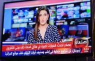 عاجل.. انفجارات عنيفة تهز العاصمة صنعاء
