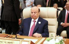 هادي: الانقلابيين لم يجنحوا للسلام مطلقاً وسنعمل من أجل تحقيق تطلعات السلام