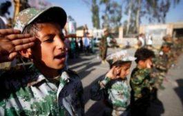 الحوثيون يفرضون